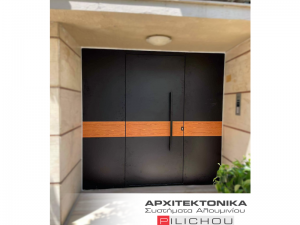 Τοποθέτηση Συνεπίπεδης Πόρτας σε γραφεία στον Ασπρόπυργο